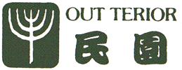 藤沢市、茅ヶ崎市、鎌倉市の庭づくり・ガーデニング|アウトテリア民園