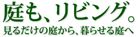 niwadukuri